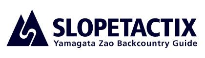 山形蔵王バックカントリーガイド スロープタクティクス | SLOPETACTIX